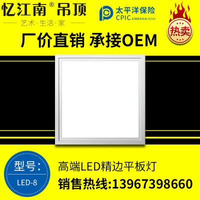 厂家爆款集成吊顶LED平板灯厨卫照明LED面板灯经典款白色边框系列