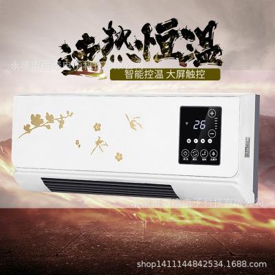 丙虹移动空调PTC陶瓷壁挂式取暖器暖风机 电暖器 电暖气展会热销