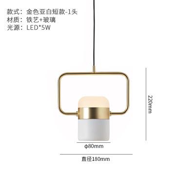 竞发北欧设计师灯具后现代简约长型餐厅饭厅吧台餐桌卧室床头吊灯