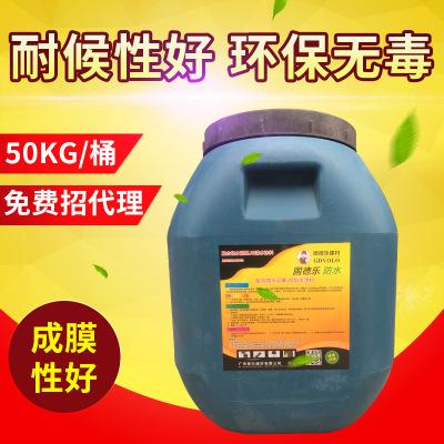 实力厂家聚合物水泥基JS防水涂料50KG 工程专用单组JS防水涂料