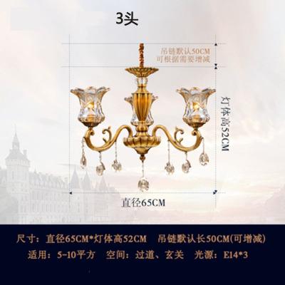 水晶全铜吊灯欧式复式吊灯客厅餐厅方间奢华大气吊灯工厂直销价
