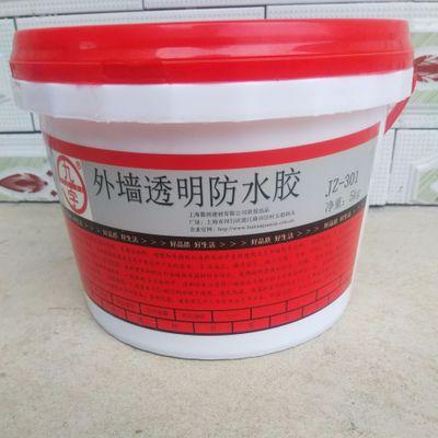 防水胶 透明 外墙 免砸砖 防水补漏 防水涂料 厂家直销 包邮 5kg