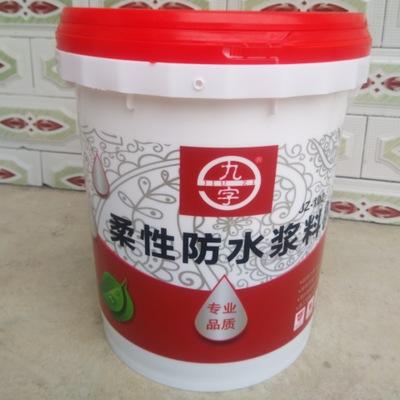 JS聚合物水泥基柔韧型防水涂料 厂家直销 防水涂料Ⅱ型柔韧型18kg