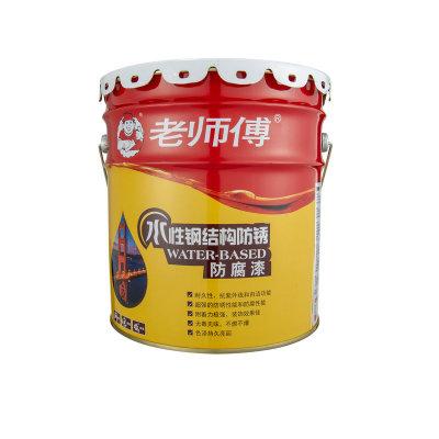 水性环氧钢结构防锈防腐漆 钢结构水性工业漆 金属防锈水性漆
