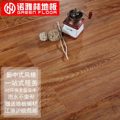 国标e0环保封蜡实木复合地板 家装别墅酒店多层实木地板 工厂直销