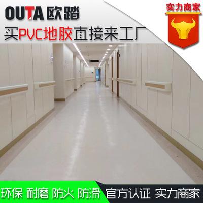 同透PVC塑胶地板同质透心地胶板地板胶医院防滑耐磨防火防滑地胶