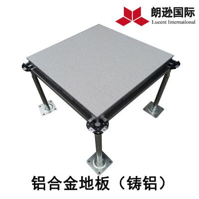 全铝防静电地板 地板承载等级450-1500KG