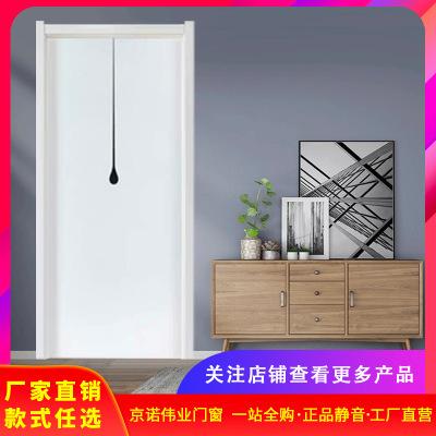 室内门现代简约卧室白色烤漆门实木门复合家用套装门磁吸静音木门