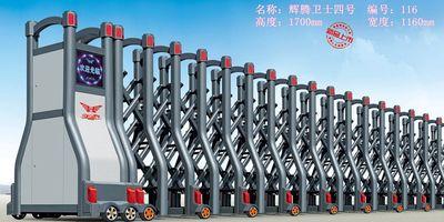厂家直销铝合金电动伸缩门学校工厂大门无轨电动门开门红