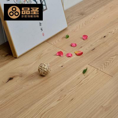 品圣三层实木复合地板纯天然橡木原木色卧室耐磨地暖专用多层地板