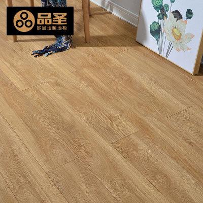 品圣 实木复合地板三层15mm地暖卧室耐磨工程厂家直销防水木地板