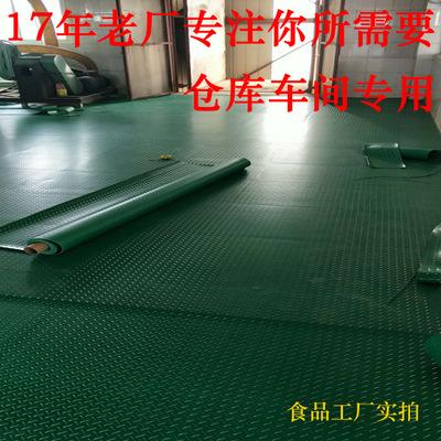 雪柯加厚塑料PVC地板革防滑地毯防水耐磨牛津软胶防滑垫仓库地垫