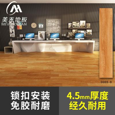 厂家直销 防静电地板革 环保地板4mm 耐磨防滑防水石塑家用地板