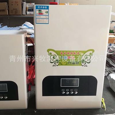供应家用地暖壁挂炉 家用壁挂炉220v电采暖炉节能 全自动变频热