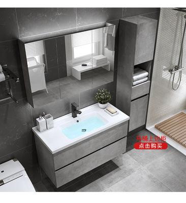 智能北欧浴室柜组合现代简约挂墙式洗脸盆柜洗手盆柜卫浴洗漱台组
