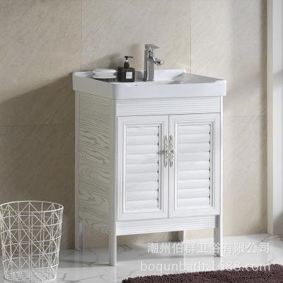 伯群卫浴 太空铝浴室柜 洗手洗脸盆柜组合 加工贴牌 1062-60F