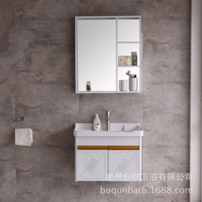 广东伯群卫浴 太空铝浴室柜 洗脸盆柜组合 边柜 批发贴牌 21-60B