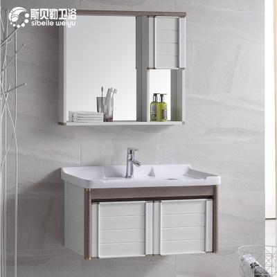 斯贝勒太空铝型材卫生间洗脸盆洗漱台洗手盆组合柜悬挂式入户安装