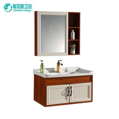 斯贝勒卫浴浴室柜组合小户型卫生间储物柜镜柜洗手盆洗漱台批发