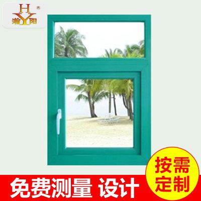 供应铝合金断桥隔热门窗 上悬窗等 质高价优