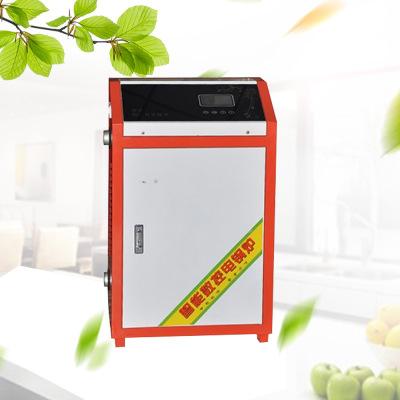 厂家供应落地式电采暖炉系列 节能型家用壁挂炉 智能电采暖炉