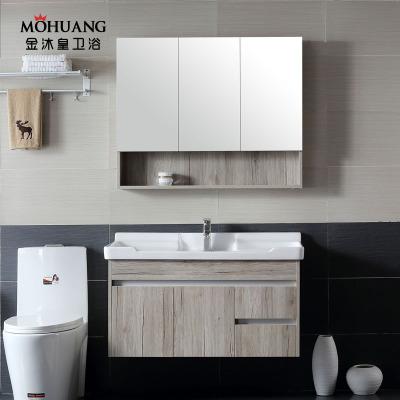 北欧现代实木免漆浴室柜卫浴柜组合卫生间洗手洗漱台盆简约风包邮