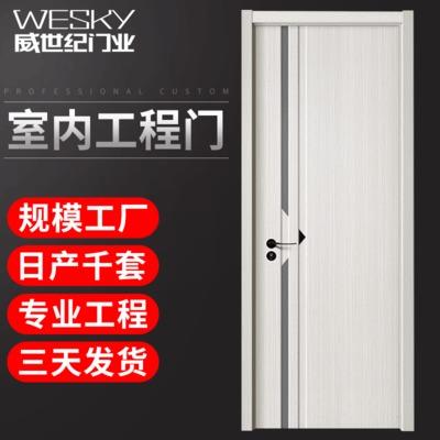 高档强化钢木室内门 平开门实木室内门卧室复合烤漆门整套门定制