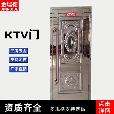 专业生产KTV包厢门不锈钢包房门隔音门会所包厢门厂家直销可定制