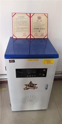 厂家销售 30-60kw电锅炉热水电锅炉 大功率数控节能电采暖电锅炉