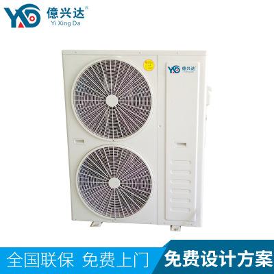 厂家直销3P供暖机热水器 家用商用供暖热泵 强劲加空气能热水器