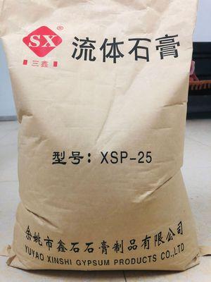 厂家供应高流动性流体石膏 批发高强度流体石膏粉 工艺品石膏定制
