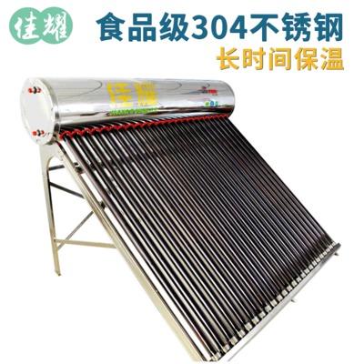 太阳能热水器 304内胆家用太阳能热水器 紫金真空管 全自动热水器