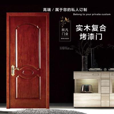 室内轻奢免漆门 实木复合烤漆门 隔音木门卧室房门套装门定制