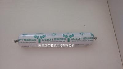 厂家直销广州白云521幕墙耐候结构胶质保15年