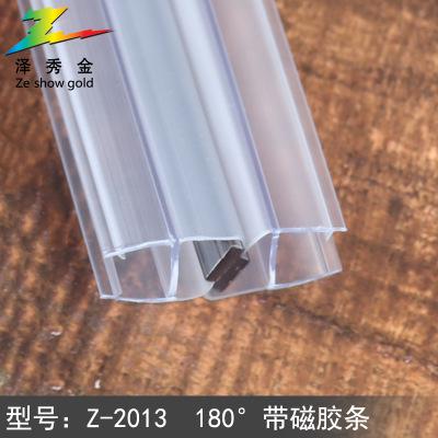 厂家直供玻璃门180度磁吸条 淋浴房挡水条卫生间带磁挡水胶条