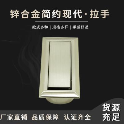 厂家直销五金隐形暗拉手平装嵌入内嵌式暗装抽屉把手柜子门定制