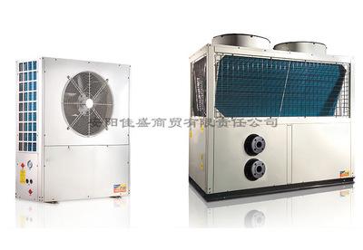 空气源 热泵制热采暖 商用节能中央空调 厂房供热制冷工程