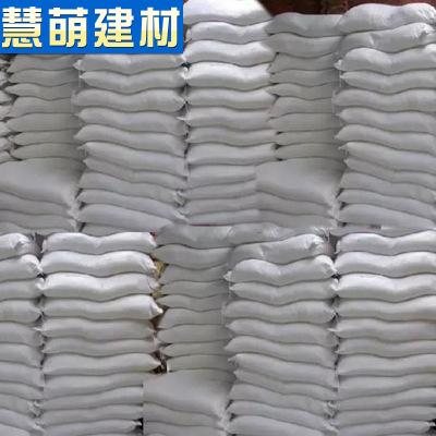 石膏粉厂家 建筑石膏块 石膏粉 高强石膏粉 GRG专用石膏粉