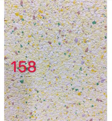厂家供应彩片漆环保艺术漆装饰涂料贝壳彩片岩片矿物漆原料批发