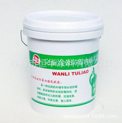厂家推荐 涂料乳胶漆 净味乳胶漆 内墙工程漆 快速发货