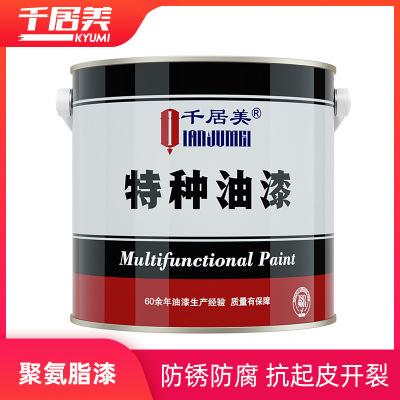千居美丙烯酸聚氨酯面漆油漆防锈防水重防腐金属翻新耐磨透明清漆