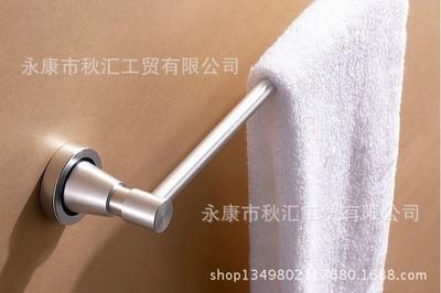 酒店工程医院宿舍用铝毛巾架卫浴巾架五金挂件 卫生间置物架单杆