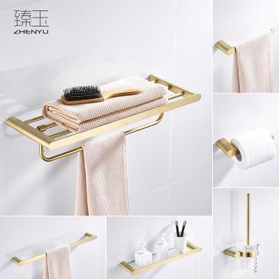 臻玉 浴室置物架浴巾架金色卫生间304不锈钢毛巾架卫浴挂件套装