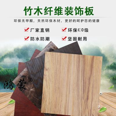 pvc发泡装饰板快装背景墙吊顶环保免漆竹木纤维护墙板生态木促销