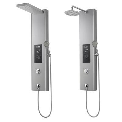 XR-C智能恒温电热水器 集成淋浴屏 不锈钢集成淋浴柱花洒