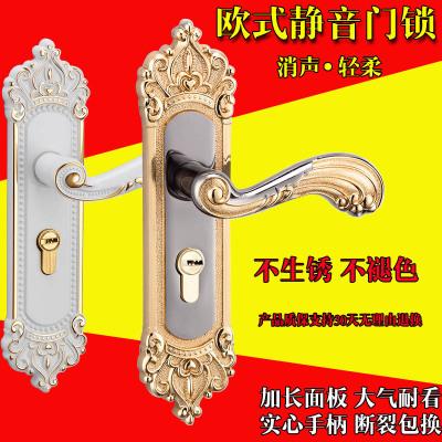 门锁室内实木门锁通用型欧式静音象牙白房门锁三件套锁室内门批发