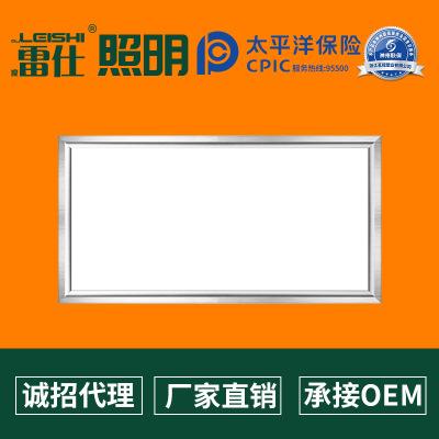 集成吊顶平板灯300*600厨房卫生间LED节能照明面板灯厂家批发
