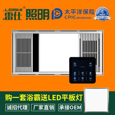 厂家直销集成吊顶浴霸电器多功能厨房卫生间嵌入式三合一风暖浴霸