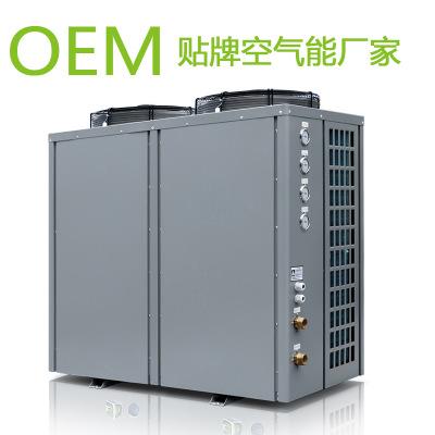 贴牌空气能热水器烘干机地暖厂家贴牌空气能贴牌10p工程机