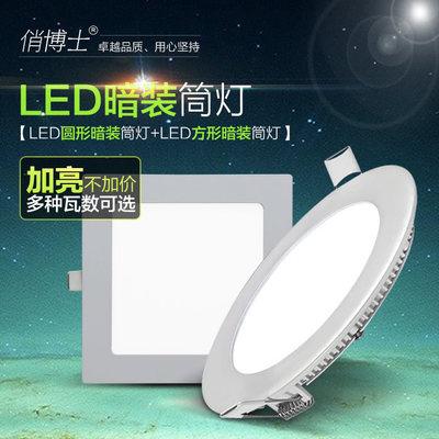 LED平板灯外壳配件 面板灯套件300*300 批发供应